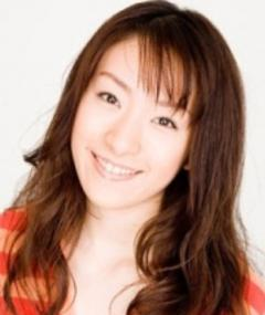 Photo of Kana Ueda