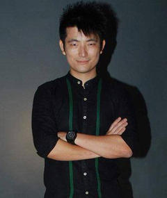 Photo of Meiyang Chang