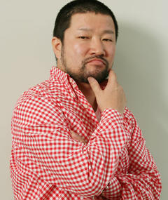 Gambar Yuichi Kimura