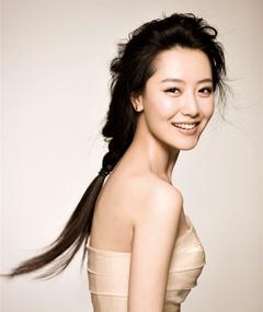 Photo of Bai Bing