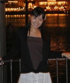 Photo of Aya Sugiyama