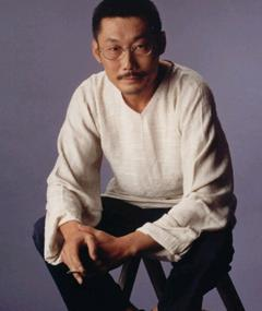 Photo of He Ping