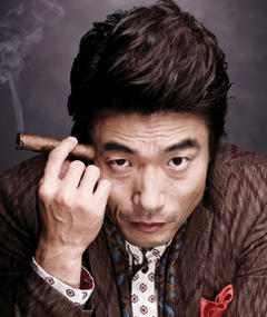 Photo of Park Won-sang