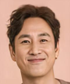Photo of Lee Seon-gyun