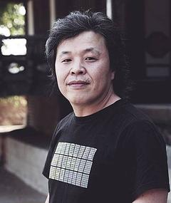 Photo of Mun Yeong-dong