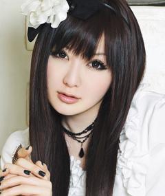 Photo of Eri Kitamura