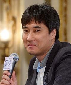 Photo of Kwon Hyuk Chan