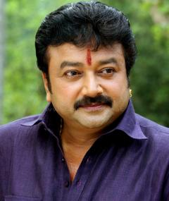 Photo of Jayaram
