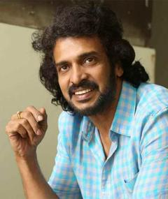 Photo of Upendra