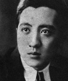 Photo of Mitsugu Fujii