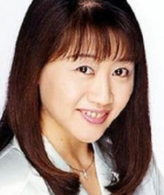Photo of Yumi Tōma