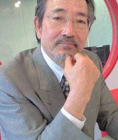 Photo of Masane Tsukayama