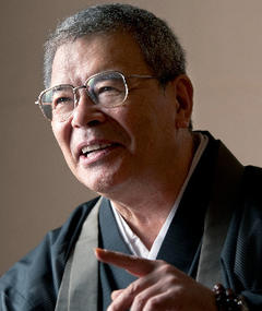 Tetsurô Sayama का फोटो