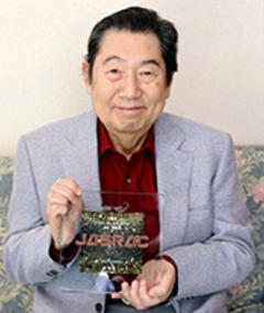Photo of Shunsuke Kikuchi
