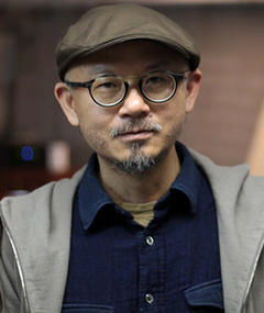 Photo of Chen Hung-I