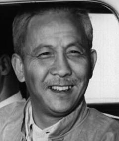 Photo of Wu Chia-hsiang