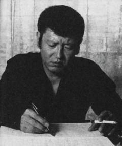 Photo of Ikki Kajiwara