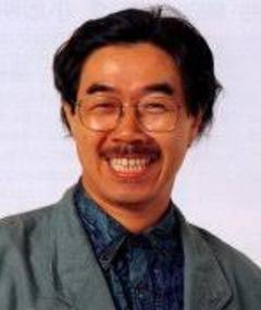 Photo of Sukehiro Tomita