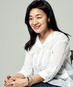 Photo of Yoon Ga-eun