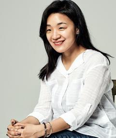 Photo of Yoon Ga-eun