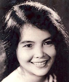Photo of Tố Uyên