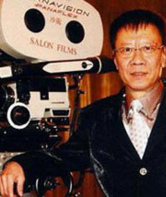Photo of Arthur Wong