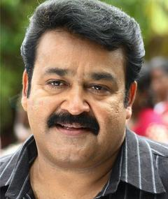 Photo of Mohanlal