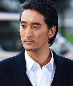 Photo of Shin Hyeon-jun