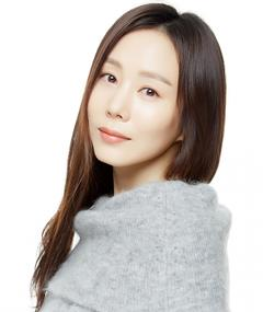 Photo of Park Ye-jin