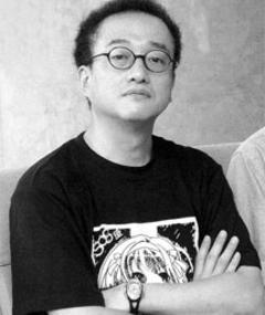 Photo of Tatsuya Ishihara