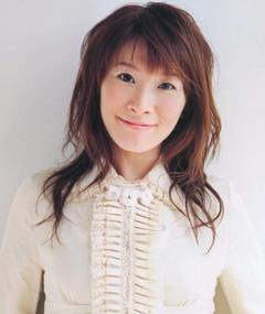 Gambar Yuko Goto
