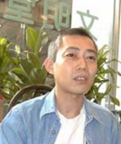 Photo of Kazunori Itô