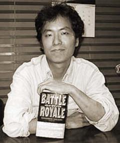 Photo of Koushun Takami