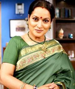 Photo of Himani Shivpuri