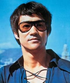 Photo of Bruce Lee