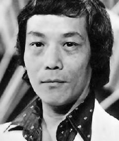 Photo of Joseph Koo