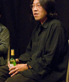 Photo of James T. Hong