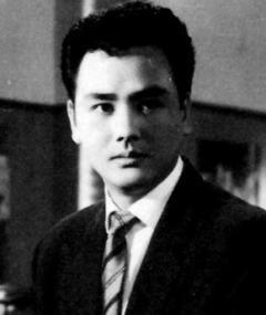 Photo of Yoshiro Kitahara