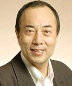 Photo of Yutaka Nakano