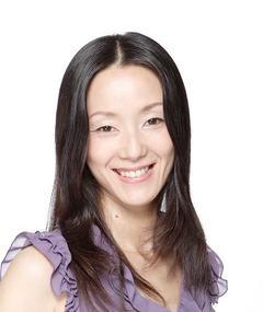 Photo of Atsuko Tanaka