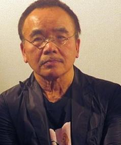 Photo of Masao Nakabori