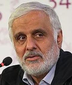 Photo of Saeed Sa'di