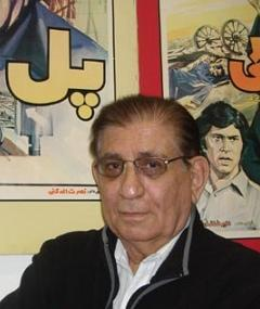 Photo of Khosrow Parvisi
