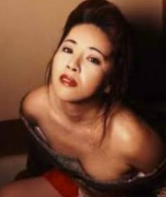 Photo of Kyôko Aizome