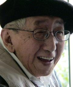 Photo of Te Wei