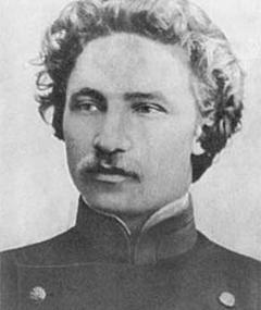 Photo of Nikolai Padvoisky