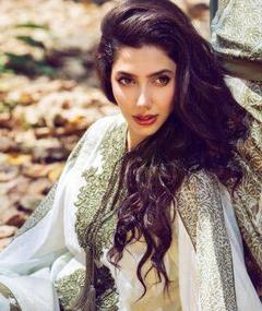 Photo of Mahira Khan