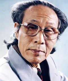 Photo of Nguyễn Đăng Bẩy