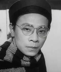 Photo of Cao Khương