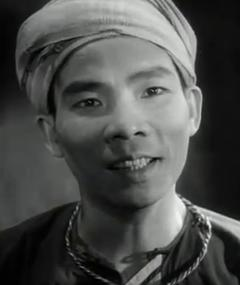 Photo of Trần Đình Thọ